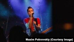Максим Покровский