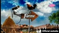 "Logo rijaliti programa ""Farma"""
