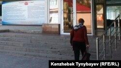 Женщина на входе в больницу. Иллюстративное фото.