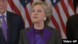Хиллари Клинтон, АҚШ президенттігіне Демократиялық партия атынан сайлауға түскен кандидат.