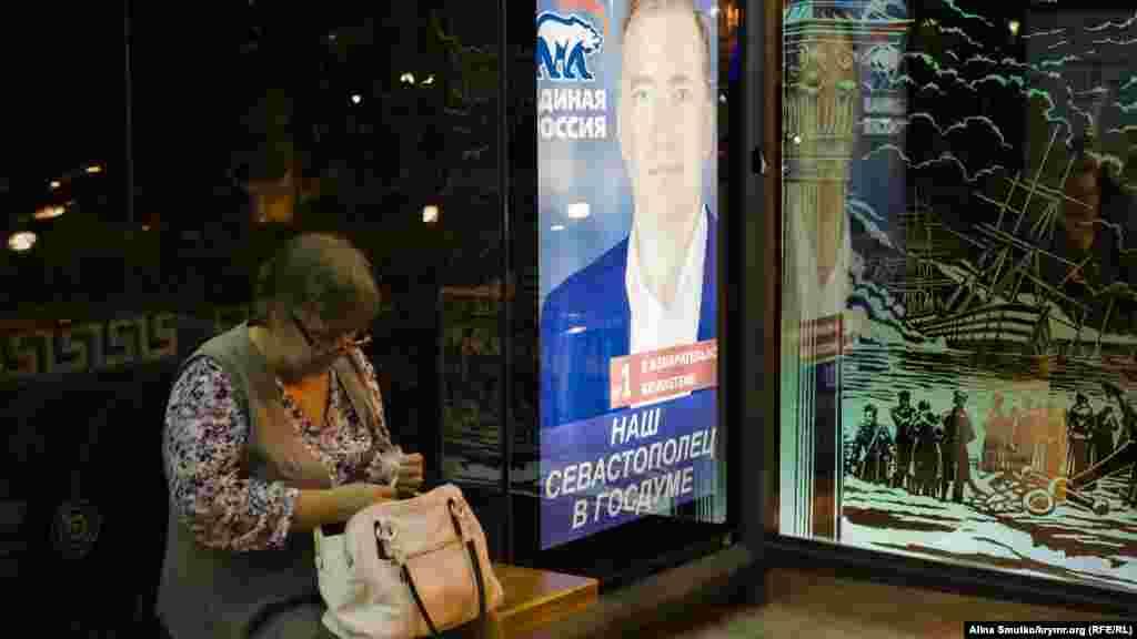 На одній із зупинок у центрі, Севастополь