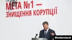 Президент України Петро Порошенко під час церемонії складання присяги детективів Національного антикорупційного бюро, Київ,15 вересня 2015 року