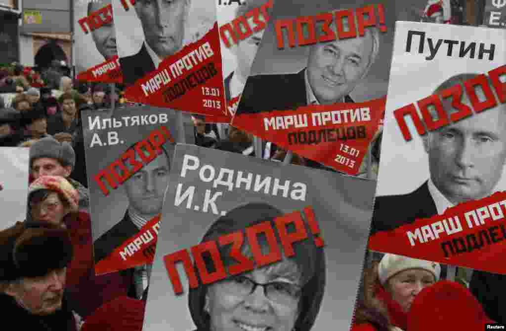 """13 января в Москве прошёл митинг против """"закона подлецов"""" - запрета на усыновление российских сирот американцами."""