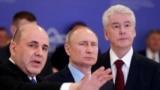 М.Мишустин, В.Путин и С.Собянин в Московском кризисном центре по борьбе с коронавирусом 17 марта 2020