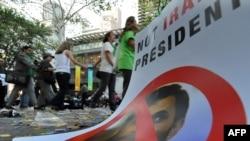 "His critics accuse President Mahmud Ahmadinejad of ""ignoring the basic principles of economics."""