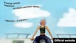"""«Я всегда хотела подняться на самую высокую крышу… …прыгнуть — и улететь…» [Фото — <a href=""""http://www.kommissia.ru/"""" target=_blank>«КомМиссия»</a>]"""