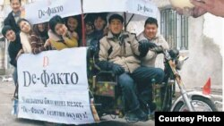 """A front-page picture introducing the popular """"De Facto"""" newspaper before its shutdown in 2008."""