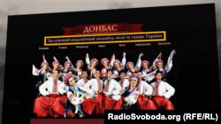 Досі діє сайт академічного ансамблю пісні і танцю «Донбас», який працює в окупації