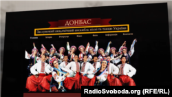Сайт академического ансамбля песни и танца «Донбасс», работающего в оккупации