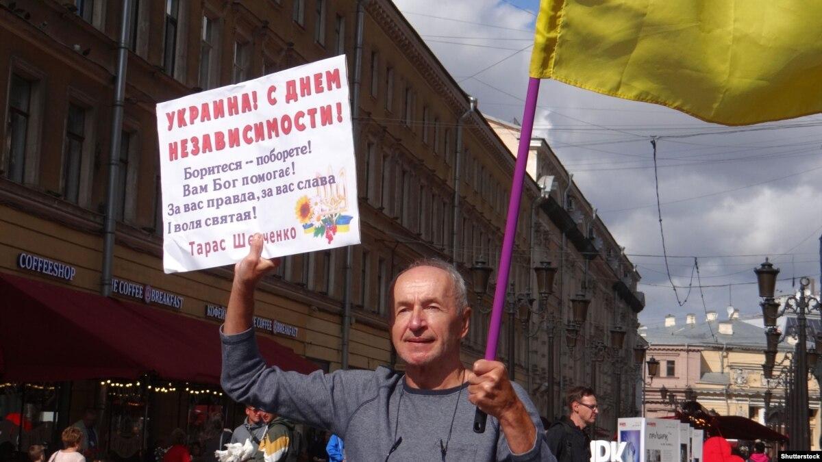 Социологи: отношение россиян к Украине ухудшилось