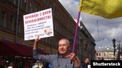 Пікет у російському Санкт-Петербурзі у День Незалежності України, 24 серпня 2019 року