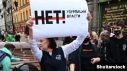 Акция протеста против поправок к Конституции РФ, Санкт-Петербург, 15 июля 2020 года