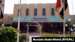 مبنى محافظة كربلاء