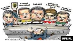 2019 йилга белгиланган Украина президент сайловига номзодини қўйганлар карикатура нишонига айланган.