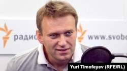 Алексей Навальный в студии Радио Свобода