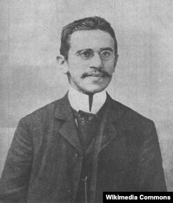 Отто Вейнингер, 1903