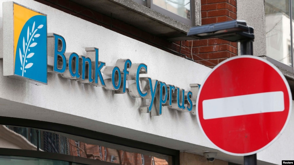 Targeting Of Cyprus Bank Deposits Seen As Risky Eurozone Move