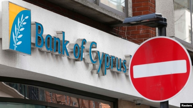 A no entry sign outside a branch of the Bank of Cyprus UK in central London.