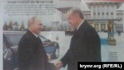 Putinniñ Türkiye ziyareti