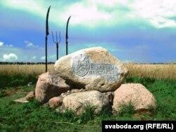 Помнік невяддомым паўстанцам 1863 году ў Лідзкім раёне