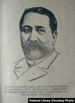 """ილია ჭავჭავაძე """"რევოლუციური მოძრაობის ლიდერი"""". 1936 წ. გაზეთი """"პრავდა"""""""