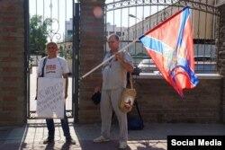 Активисты НОД на суде по делу Сенцова-Кольченко