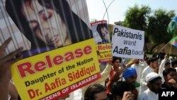 Pakistanda ABŞ səfirliyi qarşısında aksiya, 2010