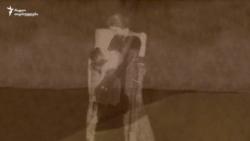 ლანა ღოღობერიძე და თამაში უკიდეგანო სამყაროთა სანაპიროზე