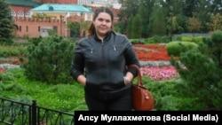 Алсу Муллахметова