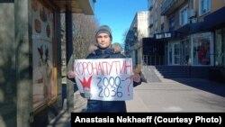 Російський активіст на пікеті в місті Калінінград з пікетами проти поправок до російської конституції