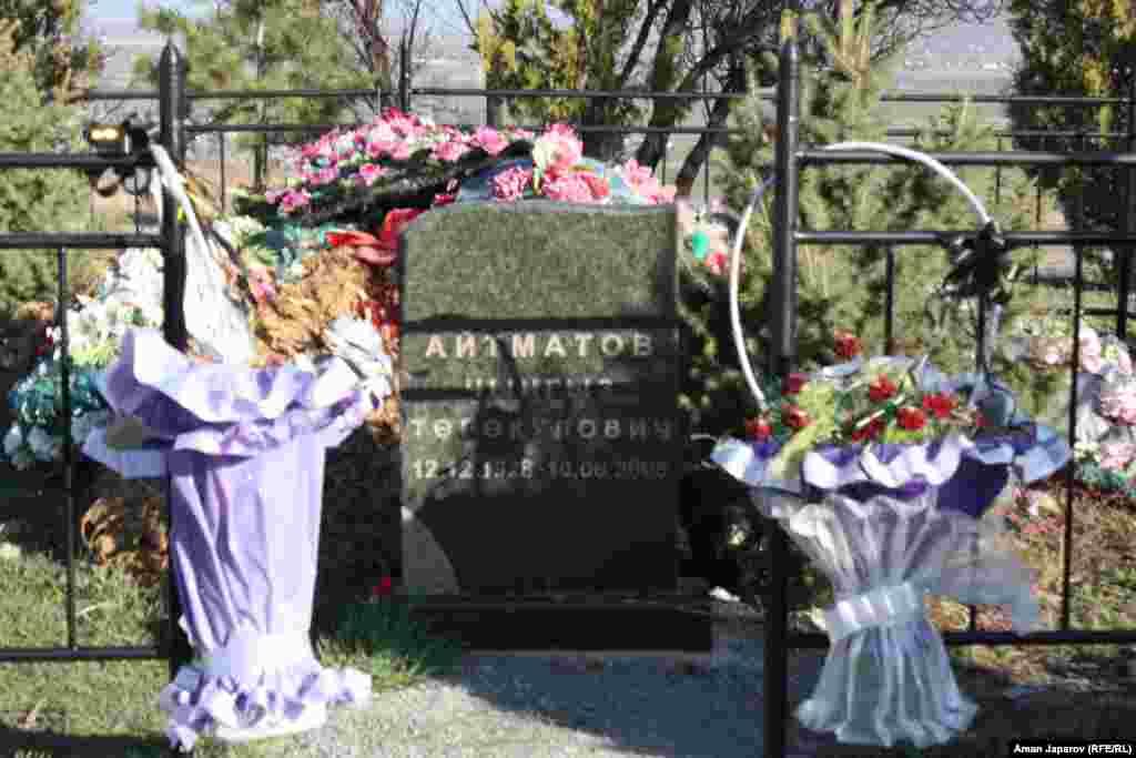 """Большинство погибших были похоронены на мемориальном комплексе """"Ата-Бейит""""."""