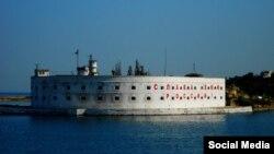 Константиновский форт (равелин) в Севастополе, фото sasha2605.livejournal.com