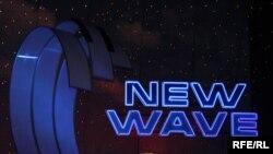 «Նոր ալիք»-ի հայաստանյան փուլի բեմը