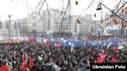 Евромайдан, 2013