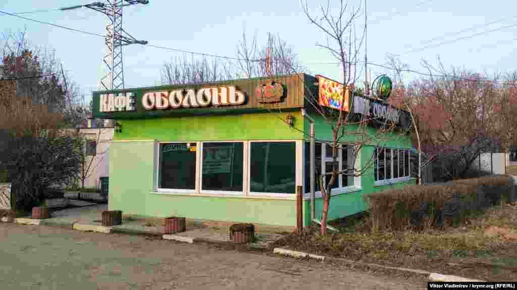 Aqmescitte Sevastopolskaya soqağında yerleşken kafeniñ adı - ukrain pivosınıñ adıdır