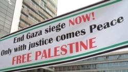 Тема недели: израильско-палестинская Европа