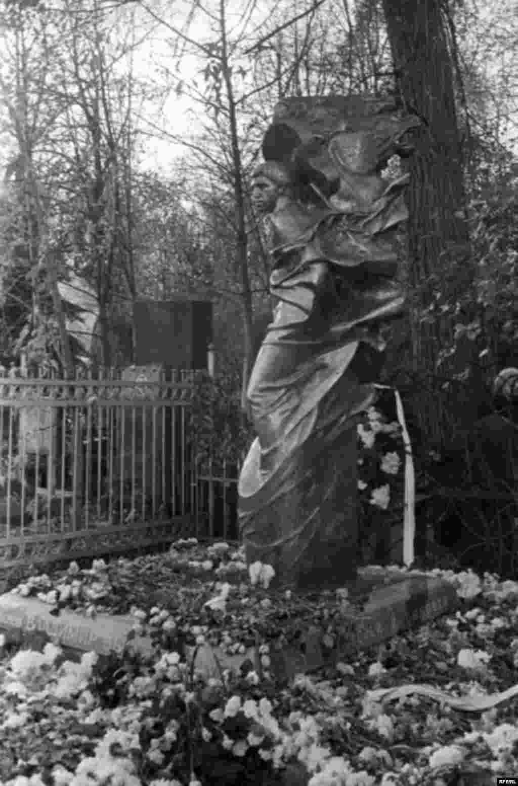 Remembering Vladimir Vysotsky #10