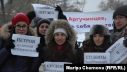 Irkutsk Protests in Support of Petrov