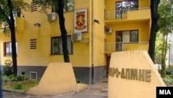 Скопје - Седиште на ВМРО ДПМНЕ