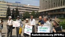 Ukrainada rus dili baradaky kanun boýunça protest geçirilýär. Zaporožýa. 05.06.2012 ý.