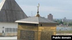 Мавзолей казанских ханов
