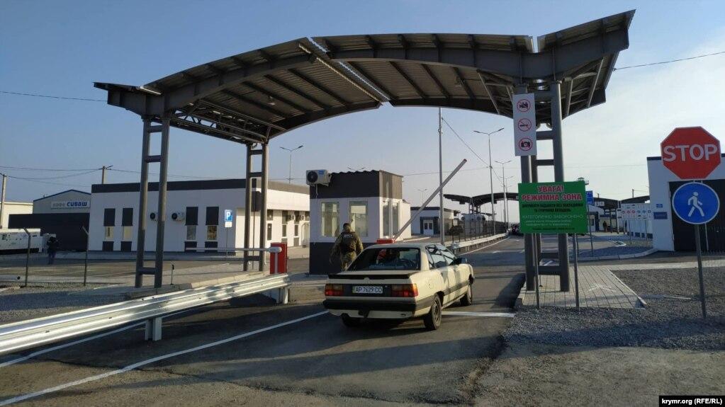 КПВВ «Чонгар», административная граница между Крымом и Херсонской областью