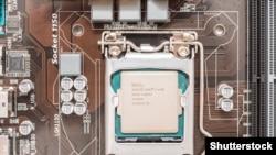 Працэсар Intel. Ілюстрацыйнае фота.