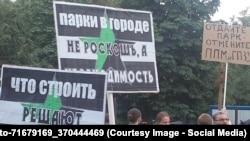 """Митинг защитников парка """"Торфянка"""". 9 июля"""