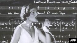Lys Assia (1956)
