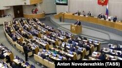 مجلس نمایندگان روسیه