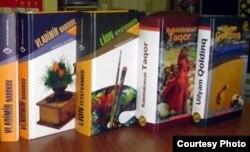 Dünya Ədəbiyyatı Kitabxanası seriyasından kitablar