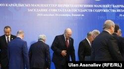 Бишкекте саммит башталды