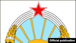 Државниот грб на Македонија