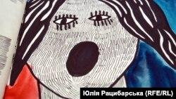 Ольга Ємельянова, робота з виставки «Десмургія». Дніпро, 6 червня 2019 року